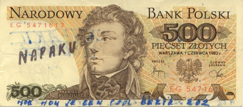 Napaku money bill 05 front