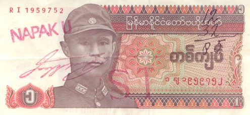 Napaku money bill 07 front